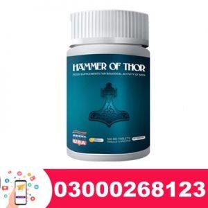 Buy Hammer Of Thor in Pakistan