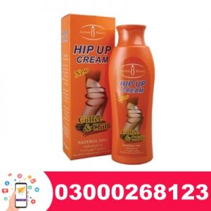 Hip Up Cream Price in Pakistan