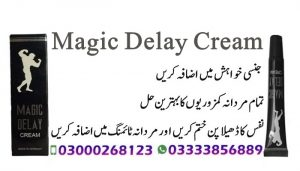 Magic Delay Cream Online in Pakistan