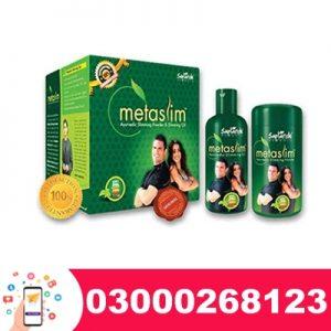 MetaSlim Price in Pakistan