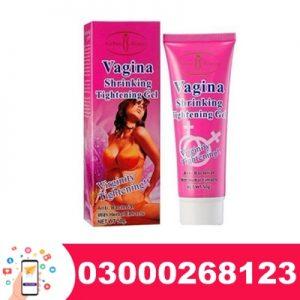 Vagina Tightening Cream Price in Pakistan