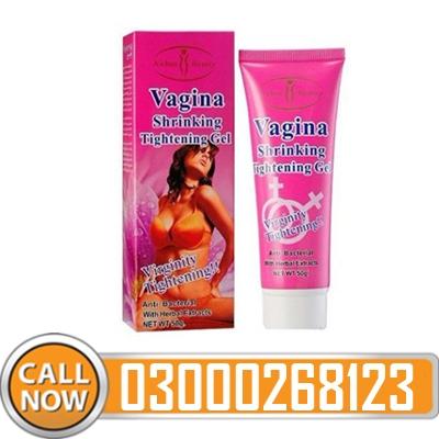 Vagina Tightening Cream in Pakistan