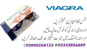 Viagra Tablets Online in Pakistan