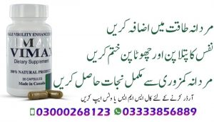 Vimax Pills Online in Pakistan