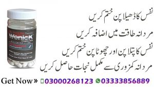 Wenick Capsule Price in Pakistan