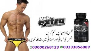 Male Extra Pills Price in Pakistan