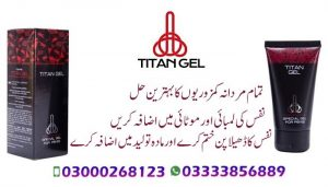 Titan Gel Price in Pakistan