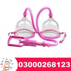 Buy Breast Enlargement Pump in Pakistan
