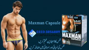 Buy Original Maxman Capsules in Pakistan